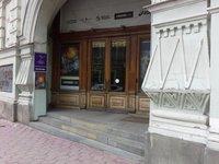 Москва клуб аренда цены в стриптиз баре